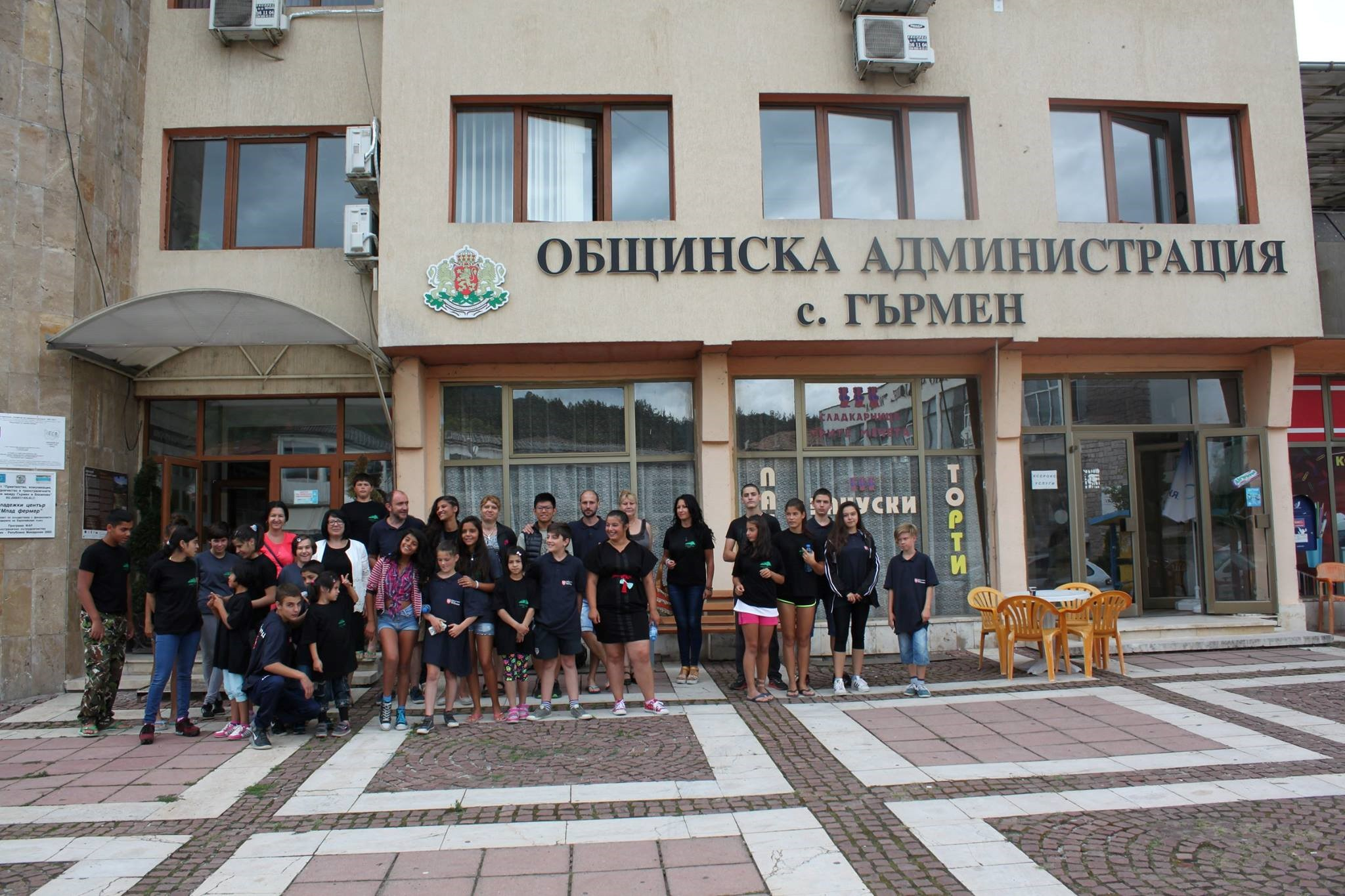 Holidays for Orphans and Children with Disabilities, Bulgaria, Embassy to Bulgaria